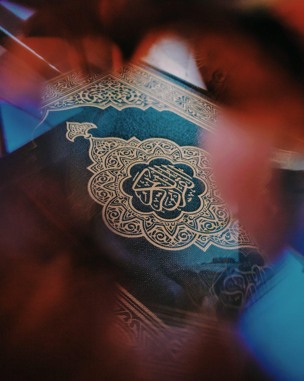 Al tawhid